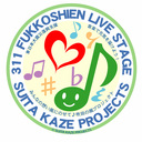 Suita Kaze Projects  のブログ