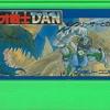 バイオ戦士DANのゲームと攻略本の中で どの作品が最もレアなのか