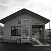 山田線-1:上盛岡駅