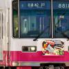 新京成電鉄・干支ヘッドマーク電車。