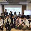 「Developer's Living - tvOSアプリ開発 -」を開催しました!