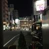 『神戸NOW。』