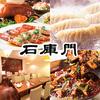 【オススメ5店】大宮・さいたま新都心(埼玉)にある四川料理が人気のお店