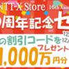 格安SIM向けSIMフリースマホは今が買い!5000円1万円2万円でオススメを教えるよ。