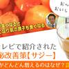 卯月の十七 / スーパー歌舞伎 「ワンピース」 @博多座