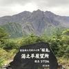 <節約旅行>鹿児島・桜島へ(最終日)~桜島へ渡る