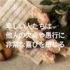 桃井かおり  山咲千里  樹木希林の美しい生き方