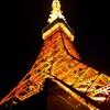 東京タワーのランステ「ラブスポ東京」が9月で閉店、冬のランニングはどうする?