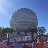 WDW2017 エプコット International Festival of the Arts