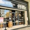 【コラム】イタリアワイン紀行(2)ブレシアのワインショップ