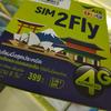 SIM2Fly体験。 Xiaomi デュアルSIMとバンド問題 @日本