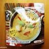 【レトルトカレー】ローソン「ココナッツ香るグリーンカレー」を食べた感想