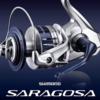 バイオマスターSWの最新モデルか?海外でSARAGOSA発表