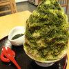 お茶のプロの手で甦った「鈴の茶屋」のかき氷:しもきた茶苑大山「かき氷」