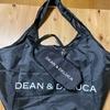 【開封レビュー】売切続出!!GLOW 2020/8月号 DEAN & DELUCA [ディーン&デルーカ] レジかご買物バッグ +保冷ボトルケース
