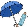 軽量で高性能な折りたたみ傘なら、日本のアウトドアメーカー「モンベル」がおすすめですよ。長く使えるこだわりのアイテムを持ちませんか!?