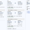 """シンガポール航空ニューヨーク直行便""""ウルトラロングレンジ"""" マニラ発券が安い!"""