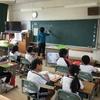 算数の授業