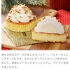 ローソン新作予告!&クリスマスにぴったりケーキも紹介🎄(12/22発売商品)