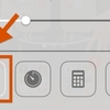 iOS:ロックスクリーンから懐中電灯を消す方法