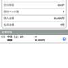 7/15 中京2レース