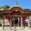 日田市天瀬のパワースポット『高塚愛宕地蔵尊』