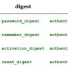 【11章】Ruby on Railsチュートリアル演習まとめ&解答例【11.1 AccountActivationsリソース】