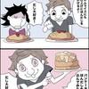【マンガ】相方の食フェチ