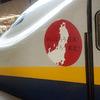 白金豚→遠野ジンギスカン→北上よし邑で焼肉