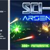 Sci-Fi Arsenal ビームやファイヤブレス!シンプルで綺麗な発光系エフェクトパッケージです