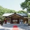 【結婚式本番②】東郷記念館での結婚式を終えて