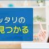 在宅ワークのお仕事・求人を探すなら[ クラウドワークス ]TV新聞で話題沸騰!