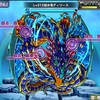 チャレダン「逆襲の三竜」ディリース編の攻略とデッキ!