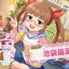 Happy Birthday妹