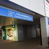 PVG CA 中国国際航空 Business Lounge 2016.8
