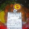 [19/06/06]「サンエー」(為又店)の「チキン味噌カツ丼」 195(半額)+税円 #LocalGuides