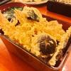 「塩天丼」はメシが白い!うまい!ふつうのより好き!浅草橋のローカル蕎麦屋にて
