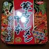 最近セブンで発売された「蒙古タンメン中本 辛旨焼きそば」食べてみた(๑˃̵ᴗ˂̵)