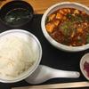 もつ焼き栄司で麻婆マルチョウ定食(東京)