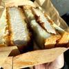 鳩ケ谷駅の大人気パン屋さん「パン・ピジョン」に行ってみた!クリームパンが絶品No1