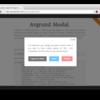 jQueryでモーダルダイアログを実現するAvgrund Modal