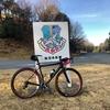 ロードバイク - ソロ練 de 青山高原