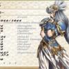 なまおじープロファイルEP1(アプリ版ヴァルプロ)