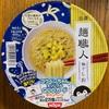 🥢【日清  麺職人  柚子しお】
