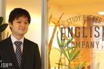 専門性を最大限に活かせる。山口健太さんがたどり着いた「英語パーソナルトレーナー」という仕事。