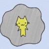 前置詞のイメージ「まわりに about」