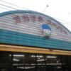 【仙台】中山にある「オカザキスーパー」に行ってきました。