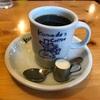 日本一周中なのに朝から贅沢にコメダ珈琲に行きました