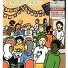 本の街、神保町応援雑誌『おさんぽ神保町』No.29「特集神保町で世界旅行」