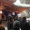 【初詣】青森県弘前市の岩木山神社に行ってきました!弘前市ってメッチャ栄えてて羨ましい!
